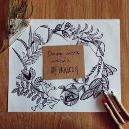 Da série de mantras ilustrados. Nanquim e marcador permanente sobre papel canson A3 - 2017